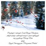 Pogodnych i radosnych Świąt Bożego Narodzenia,pełnych spokoju i spełnionych marzeń w gronie najbliższychoraz szczęśliwego Nowego RokużyczyZarząd Stowarzyszenia _Porozumienie Pokoleń_